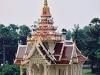 Таиланд с Сергеем Бобковым