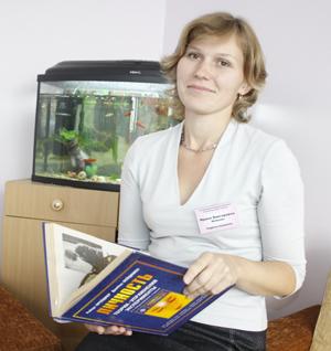 Ирина Викторовна Шевцова, педагог-психолог СШ № 16 г.Мозыря