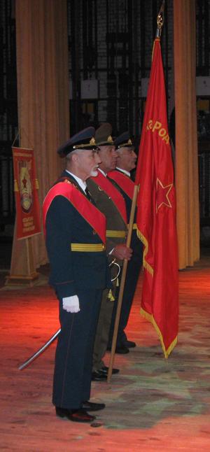 В Мозыре отметили 20-летие союза офицеров