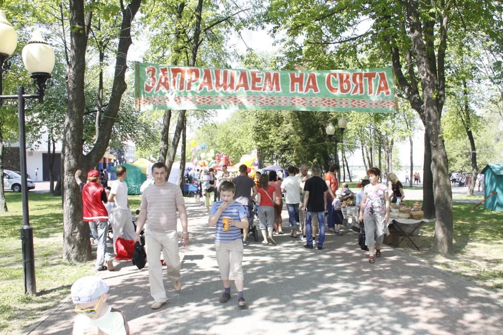 Программа мероприятий на день города Мозыря