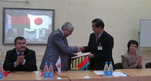 Заключение договора о сотрудничестве между университетами городов Фукусимы и Мозыря