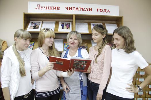 """В библиотеке микрорайона """"Молодежный"""" Мозыря"""