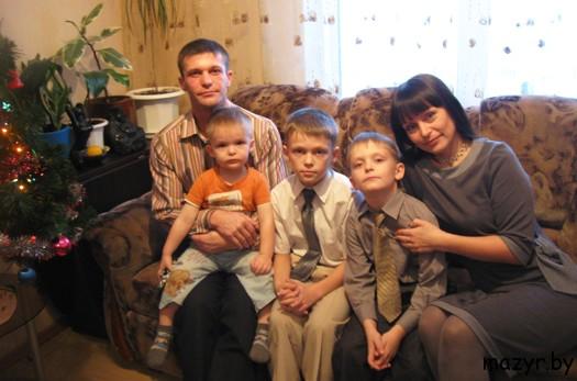 Семья Кудравец (г.Мозырь)