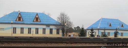 Станция Пхов (Мозырь)