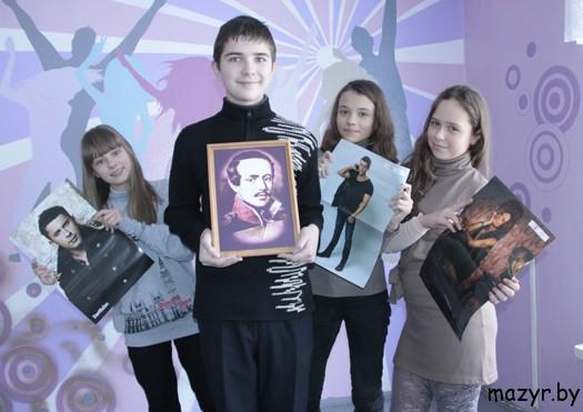 ученики 7 класса СШ №1 г.Мозыря