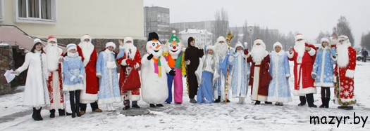 Ярмарка Дедов Морозов (Мозырь)