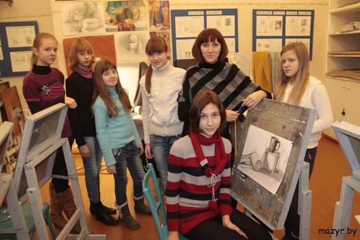 Мозырская детская художественная школа искусств