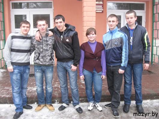 """учащиеся УО """"Мозырское ГПТУ-68 строителей"""""""