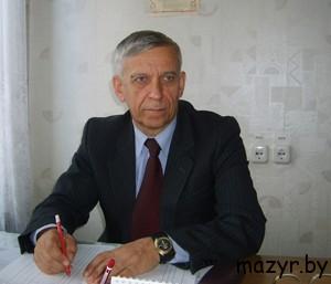 В.В.Шепелевич – зав. кафедрой теоретической физики Мозырского педуниверситета