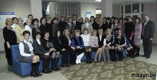 коллектив управления соцзащиты Мозыря