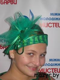 Катя Каленская