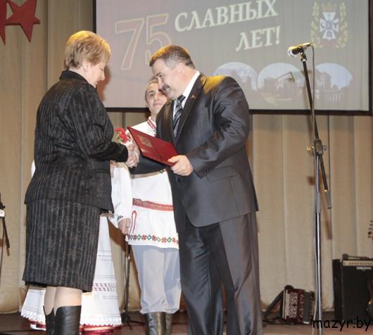 75 лет Гомельской области (17 января 2013 в ДК г.Мозырь)