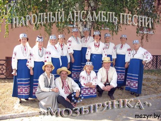 """Мозырянка, ДК """"Строитель"""", г.Мозырь"""
