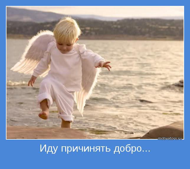 ya-nachinayushaya-shalava