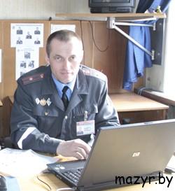 начальник экспертно-криминалистического отдела Мозырского РОВД Леонид Викторович Ещенко, майор милиции