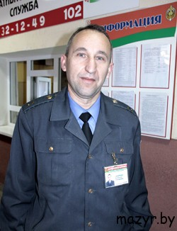 прапорщик Александр Григорьевич Сидоренко, Мозырский РОВД