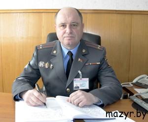 Юрий Федорович КРАСЮК, ВрИОД начальника Мозырского РОВД, подполковник милиции