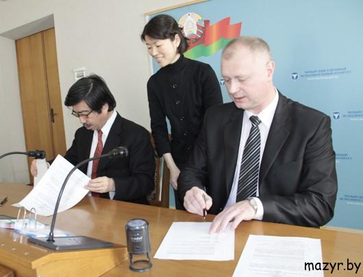 Грантовая помощь Японии Мозырской горбольнице