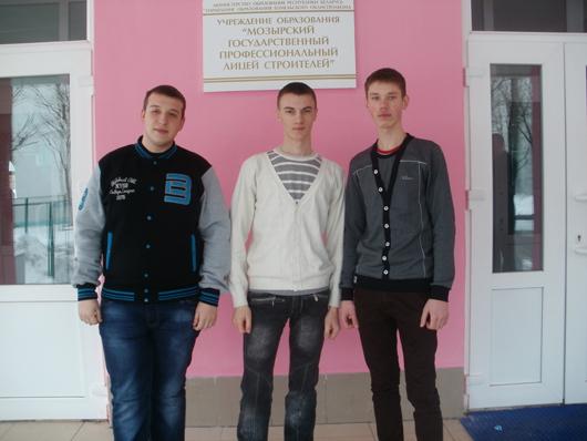 Денис Фандо, Владимир Левкович и Андрей Линевич