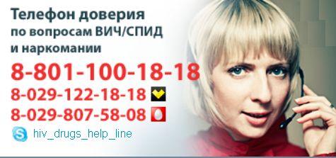 tel_dov