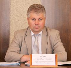 Александр Алексеевич Румак