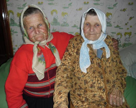 Елена Романовна и Анна Романовна