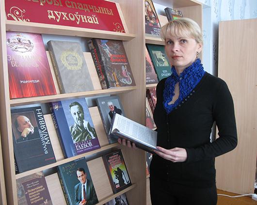 Ирина Валерьевна КРАВЧЕНКО