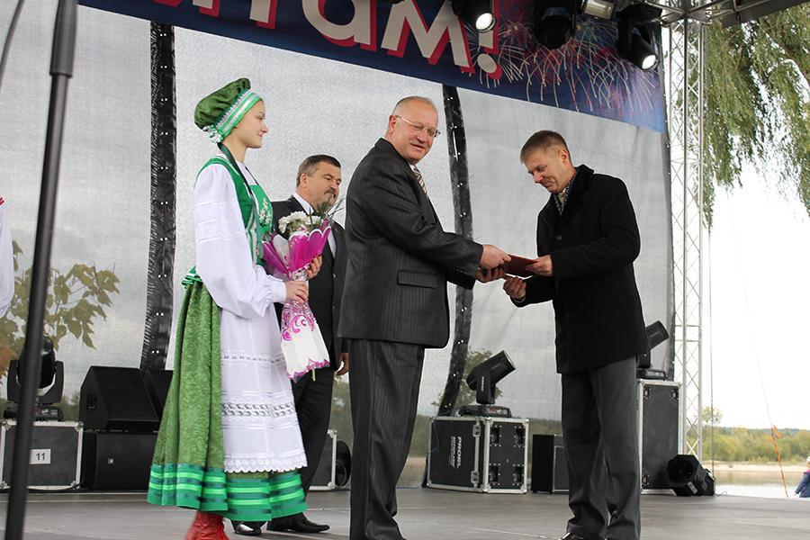 858-летие Мозыря, 5 октября 2013 г.