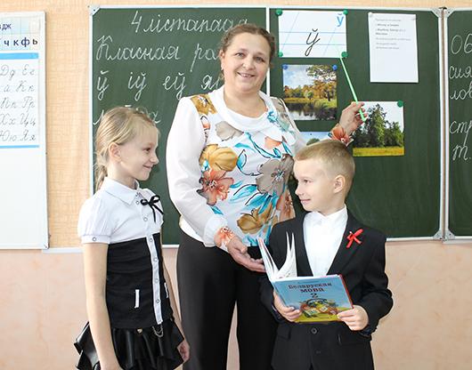 Галина Ивановна КУРЧ