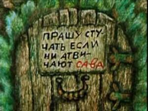 http---content.video.mail.ru-mail-alex_gross64-Swadba-v-203.flv