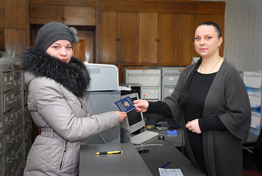 паспортист Елены Белько