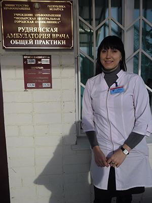 Екатерина Николаевна Белько