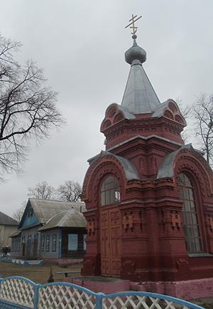 Каплица (часовня) в Скрыгалове, построенная в 1897 году в  память святого великомученика  митрополита Киевского и всея Руси Макария.