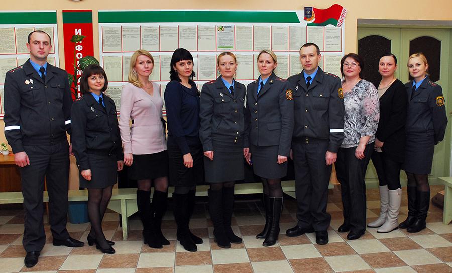 Отделение по гражданству и миграции Мозырского РОВД