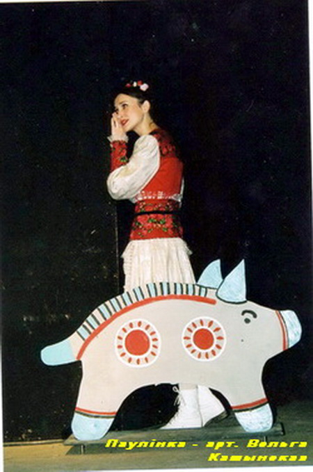 Ольга Кашинская