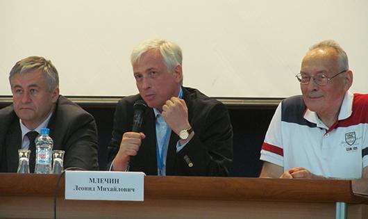 Круглый стол Минск