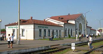 вокзал Калинковичи