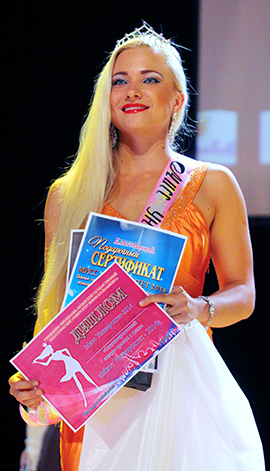 Илона Кузубова