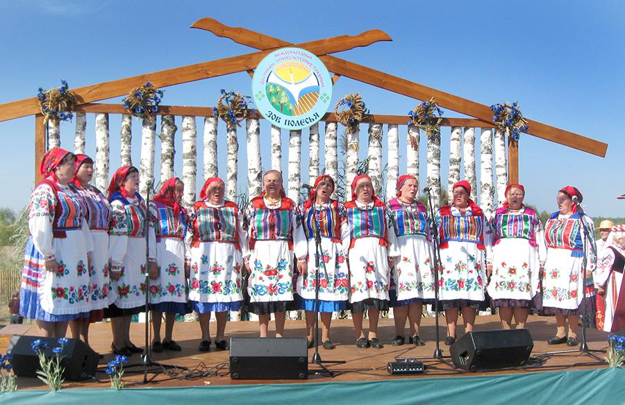 """""""Зов Полесья""""-2014"""