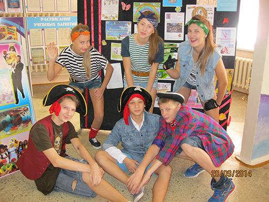 Организаторы пиратской вечеринки из СШ №14