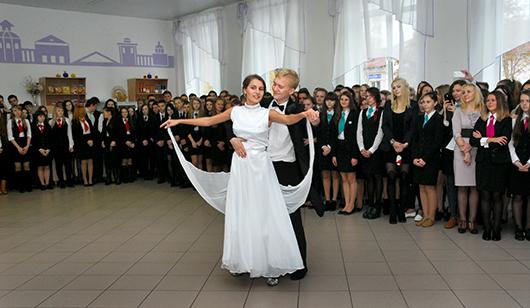 Мозырский областной лицей отпраздновал свое десятилетие