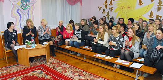 15_0128_5723 детсад 17 семинар  7