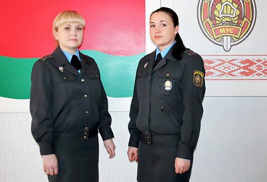 Рябченко и Гресько