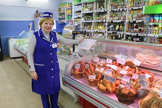 Валентина Михайловна Демиденко