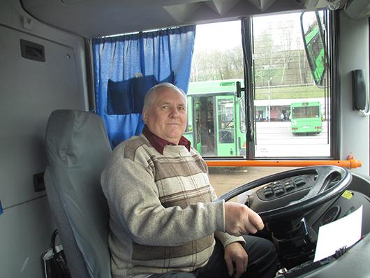 Галицкий Владимир Юльянович
