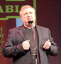 Юрий Пунтус