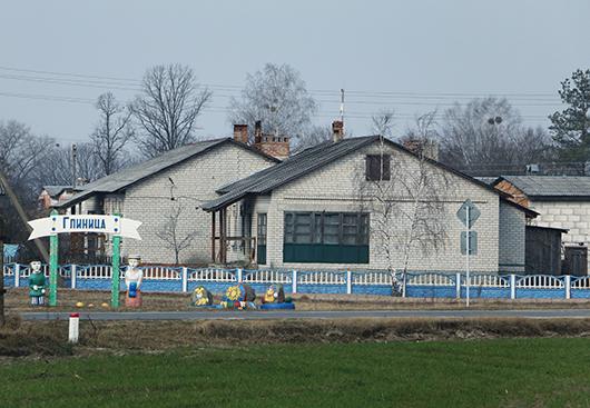 деревня Глиница