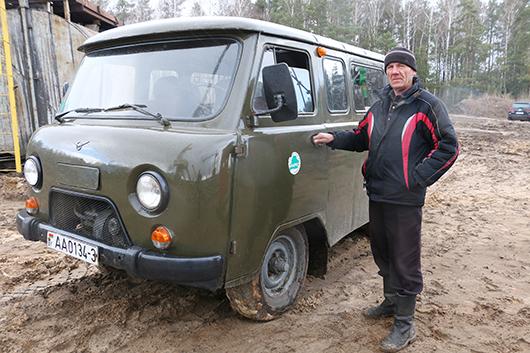 Стаж водителя вахтового автомобиля Г.Ф.Ермаковца перевалил уже за 40 лет, причем весь этот период связан только с Мозырской НРЭГБ.