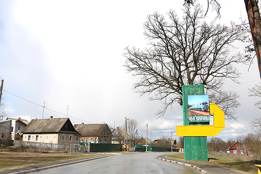 станция Мозырь
