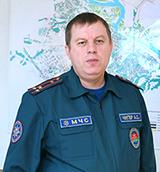 Александр Чигер